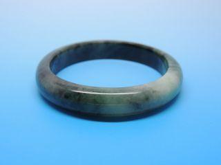 Fine Chinese Jadeite Oval Bangle photo