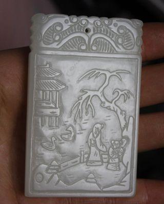 Ancient Chinese Hetian White Jade Hand Carved Jade Pendant 和田白玉子冈牌 photo