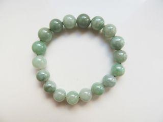 Fine Chinese Jadeite Beads Bracelet photo