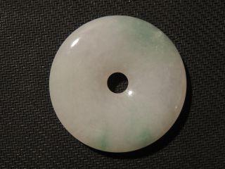 Fine Chinese Jadeite Big Ancient Coin (big) photo