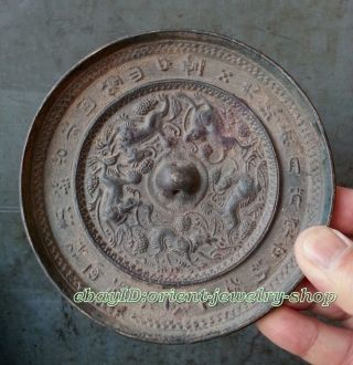 Collectables Dynasty Old Chinese Bronze Mirror Statue photo