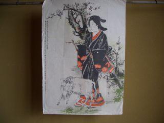 1907 Japanese Kimono Woman Old Bintage Antique Print With Deer Plum Bamboo photo