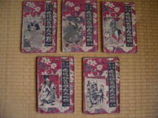 1882 Japanese Antique 5 Books Set Typography Moth - Eaten Not Few Image Vintage photo