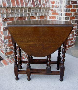 Antique English Dark Tiger Oak Drop Leaf Gate Leg Barley Twist Sofa Lamp Table photo