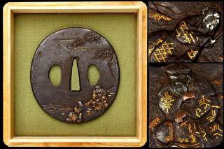 986 Rare Japanese Edo Antique Tsuba Of Samurai Katana