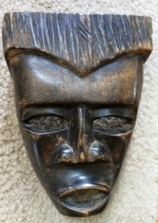 Unique Primitive African Mask photo