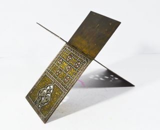 19th C Antique Arabic Islamic Quran Stand Mamluk Revival Inlaid Silver Copper photo