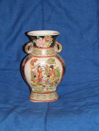 Vintage And Rare Asian Vase 8