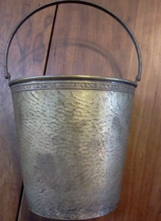 Antique E.  P.  N.  S.  Silverplated Handmade Small Bucket W Handle Fabulous Makers Mark photo