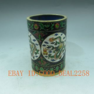 Cloisonne Enamel Brush Pot photo