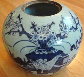Chinese Qing Dynasty Blue And White Porcelain Jar photo