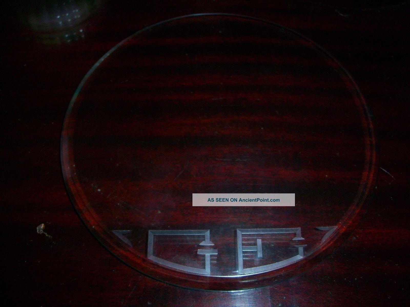 Antique Crystal Monogram Etched Trivet,  Letter,  E G,  Beveled Glass Tray Trivets photo
