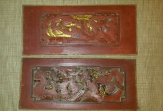 Antique Chinese Asian Hand Carved Panels With Birds Red & Gold Gilt photo