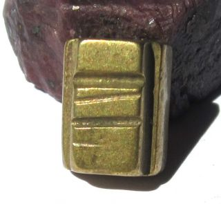 Rare Old Akan/ashanti Brass Geometric Goldweight 7mm X 10mm X 13mm photo