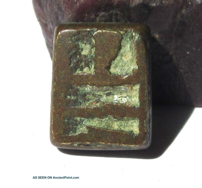 Rare Old Akan/ashanti Brass Geometric Goldweight 5mm X 6mm X 10mm X 13mm Other photo