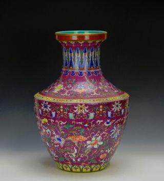 Fine Important Chinese Qing Qianlong Famille Rose Enamel Floral Porcelain Vase photo
