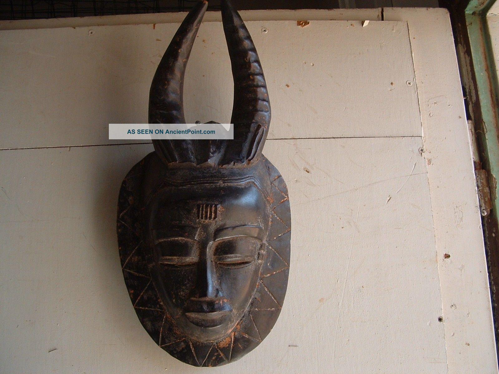 Antelope Mask Other photo