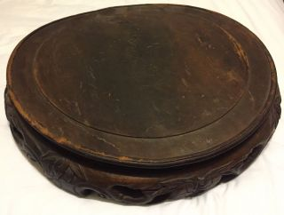 Antique Oriental Wooden Stand,  14
