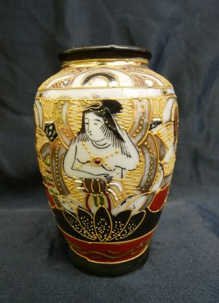 Antique Japanese Porcelain Vase Hand Painted Moriage Tsukuru Dai Nippon Mark photo