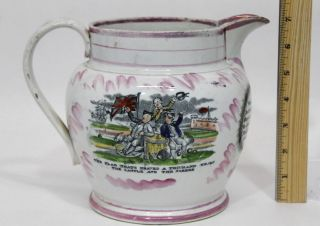 Antique 19thc Sunderland Lustreware Staffordshire Nautical Ship,  Crimea Pitcher photo