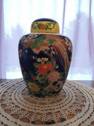Vintage Ginger Jar And Lid Japanese Export C1920 - 1940 Art Deco Style photo