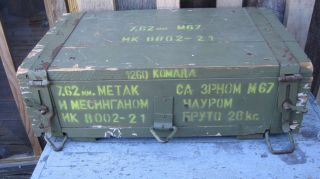 Vintage Dovetailed Wooden Military Ammo Box 7.  62 Mm Antique Crate Chest Trunk photo
