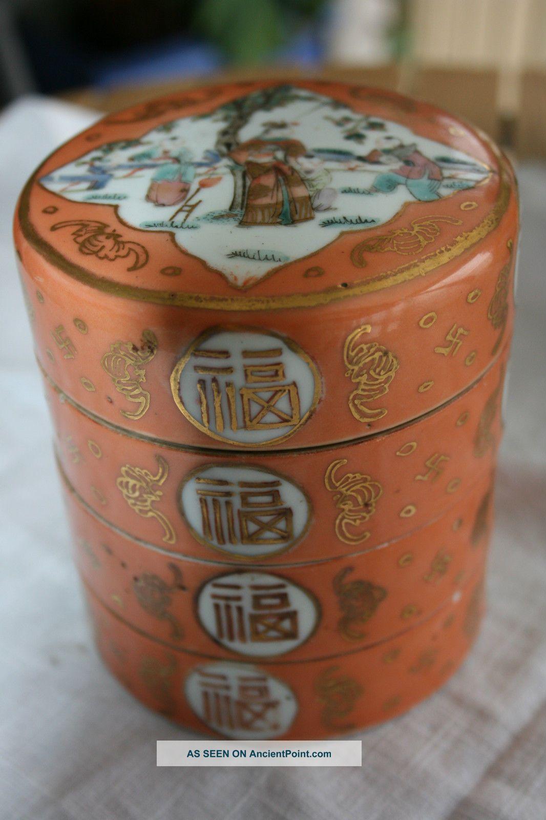 Antique Tongzhi Guangxhu Period Chinese Stacking Boxes C 1875 Boxes photo