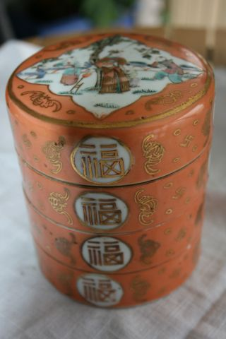 Antique Tongzhi Guangxhu Period Chinese Stacking Boxes C 1875 photo