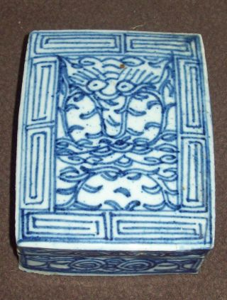 Fine 19th C Chinese Blue And White Sweet Pea Porcelain Ink Pot Box With Lid Vase photo