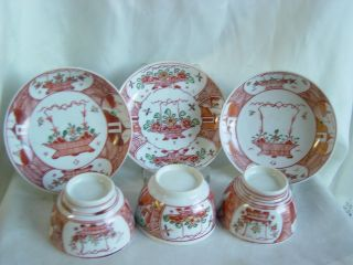 18c Perfect Three Chinese Export Porcelain Familie Rose Cups/saucers photo
