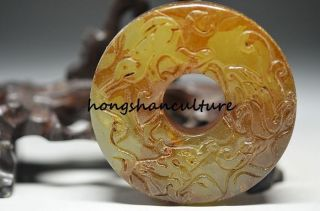 Fantastic Chinese Old Xiu Jade Hand Carved Beast Bi D1 photo