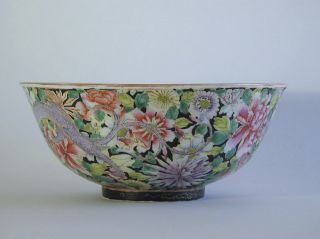 Stunning Chinese Qing Period 19th - 20th C.  Mille Fluer And Dragon Porcelain Bowl photo