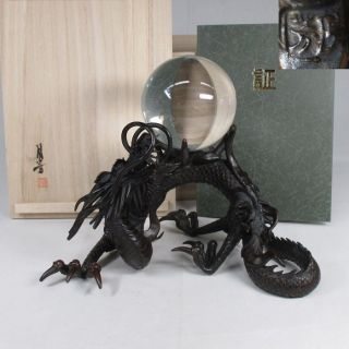 F392: Japanese Copper Dragon Statue With Fantastic Work By Famous Geppo Suga. photo