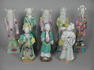 Group Of 8 Famille Rose Figures Of Immortals,  Etc.  Ca.  1800 Some With Old Label photo