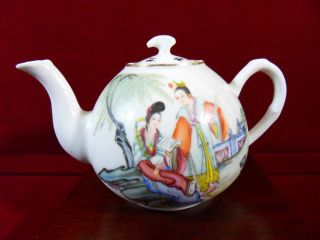 Chinese Or Japanese Porcelain Teapot With Lid.  Enameled And Calligraphy Marks photo