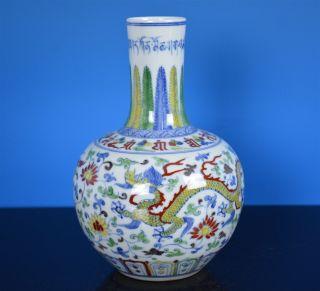 Exquisite Antique Chinese Polychrome Doucai Porcelain Vase Marked Chenghua D3441 photo