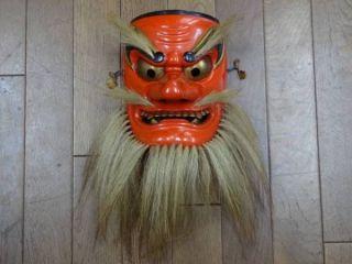 Japanese Handmaid Noh Mask Shishiguchi photo