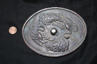 Antique Korean Joseon Dynasty Crane Bronze Mirror photo