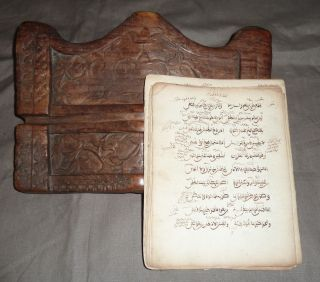 3 Antique Islamic Items Quran Reading Stand,  Arabic Manuscript,  Armlet photo