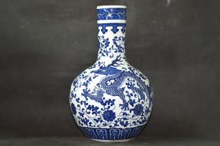 Chinese Antique Hand - Painted Blue And White Porcelain Vase Qianlong photo