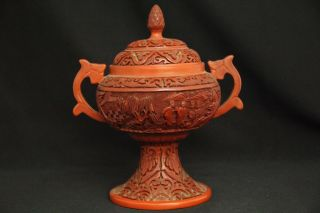 Chinese Wood Carved Vermillion Lacquer Lid Jar Container/vessel Tsuishu Style photo