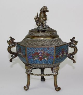 Vintage Chines Export Champleve Enamel Foo Dog Top Footed Incense Censor Lcc Nr photo