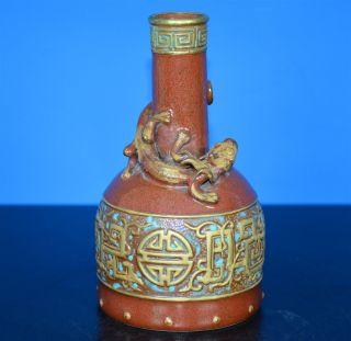 Exquisite Antique Chinese Polychrome Porcelain Vase Marked Qianlong Rare S0548 photo