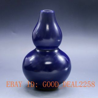 Bule Chinese Ding Kiln Hoist Type Vases photo
