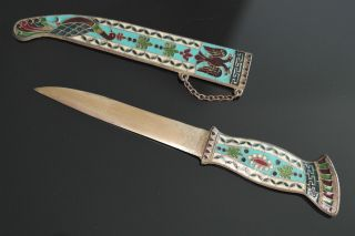 Rare Enamel Brass Russian / Byzantine Empire Letter Opener Knife Sword Dagger photo