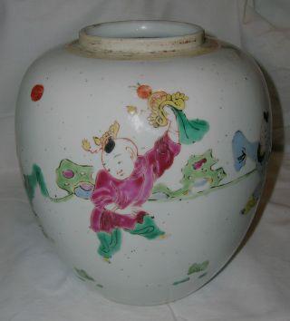 Antique Famile Rose Chinese Porcelain Jar photo