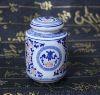 Old China Porcelain Blue And White Porcelain Vase Covered Jar 355 photo