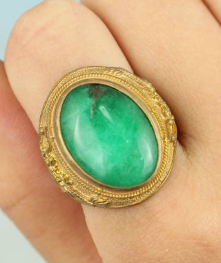 Chinese Old Copper Collectable Handwork Inlay Jade Ring Ornament photo