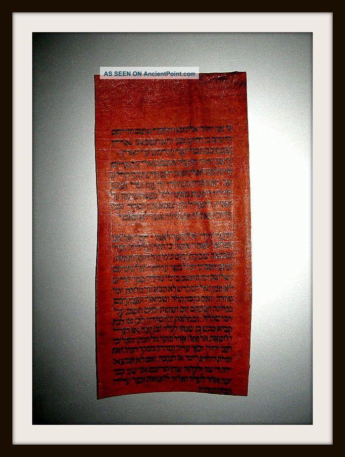 Hebrew Manuscript,  Deer Skin (red - Deer),  Old Hebrew Family - Tree,  Around 1350 Middle Eastern photo