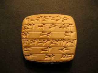 Cuneiform Tablet - A Wish Of Health,  Happines Etc.  To A Man photo